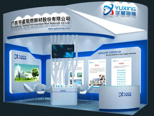 Yuxing Will Attend 31st Chinaplas